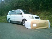ディオン三菱自動車(純正) ツアラー Fバンパーの単体画像
