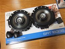 SRT1633S