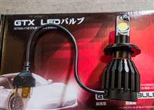 リード125GTX LED ブラックナイト H4 36W 3600LMの単体画像