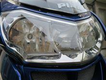 R1200RTPIAA HIDキットの単体画像