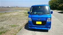 サンバートラックKusutom Car Design Studio MAD R / スタジオMAD-R  フロントリップスポイラーの全体画像