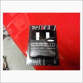 Remix 超高輝度LEDライセンス/ドア/フットランプ 6000K T10