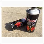 Castrol BRAKE FLUID SUPER DOT4