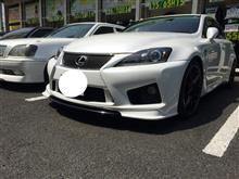 IS-FAIMGAIN 純VIP GT FRONT BUMPERの単体画像