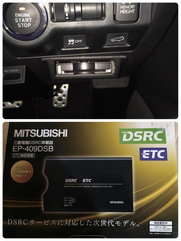 三菱電機 EP-409DSB