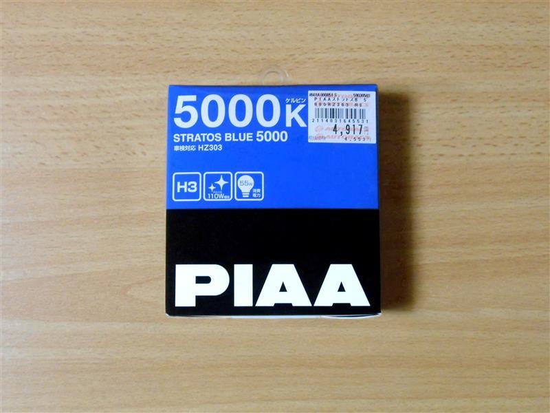 PIAA STRATOS BLUE 5000K (H3)