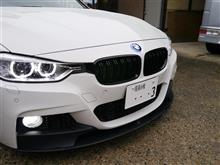 アクティブハイブリッド 3メーカー・ブランド不明 BMW 3シリーズ F30 F31 M3ルックフロントグリル つや有ブラックの全体画像