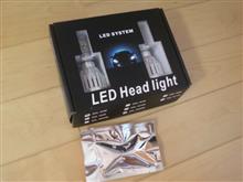 eKアクティブ不明 LEDヘッドライトバルブの単体画像