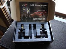 KLX125GTX  『ブラックナイト』 LEDヘッドライト H4 Hi/Lo 36Wの単体画像