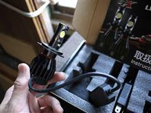 KLX125GTX  『ブラックナイト』 LEDヘッドライト H4 Hi/Lo 36Wの全体画像