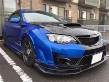 WRX STIVARIS FRONT BUMPER Version 2 (2PCS) - Ultimate -の単体画像