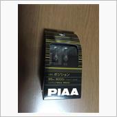 PIAA LEDポジションバルブ 85lm 6000K T10 / LEP102