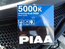 ウインドPIAA STRATOS BLUE 5000 H1 / HZ305の単体画像