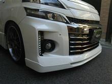 ヴェルファイア G'sBEVERLY AUTO G's専用 フロントリップスポイラーの全体画像