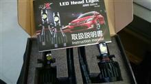 インプレッサ スポーツワゴン WRX不明 HID不明LED(ブラックナイト)の全体画像