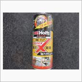 Holts / 武蔵ホルト REDEX マルチスプレー