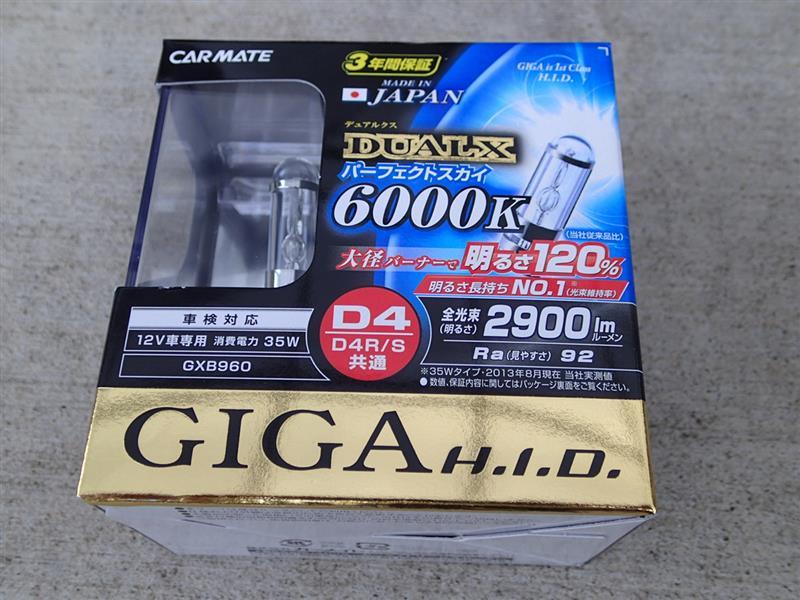 CAR MATE / カーメイト GIGA デュアルクス パーフェクトスカイ 6000K D4R/S / GXB960