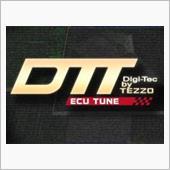 TEZZO DTT ECUチューン(Digi-Tec by TEZZO)