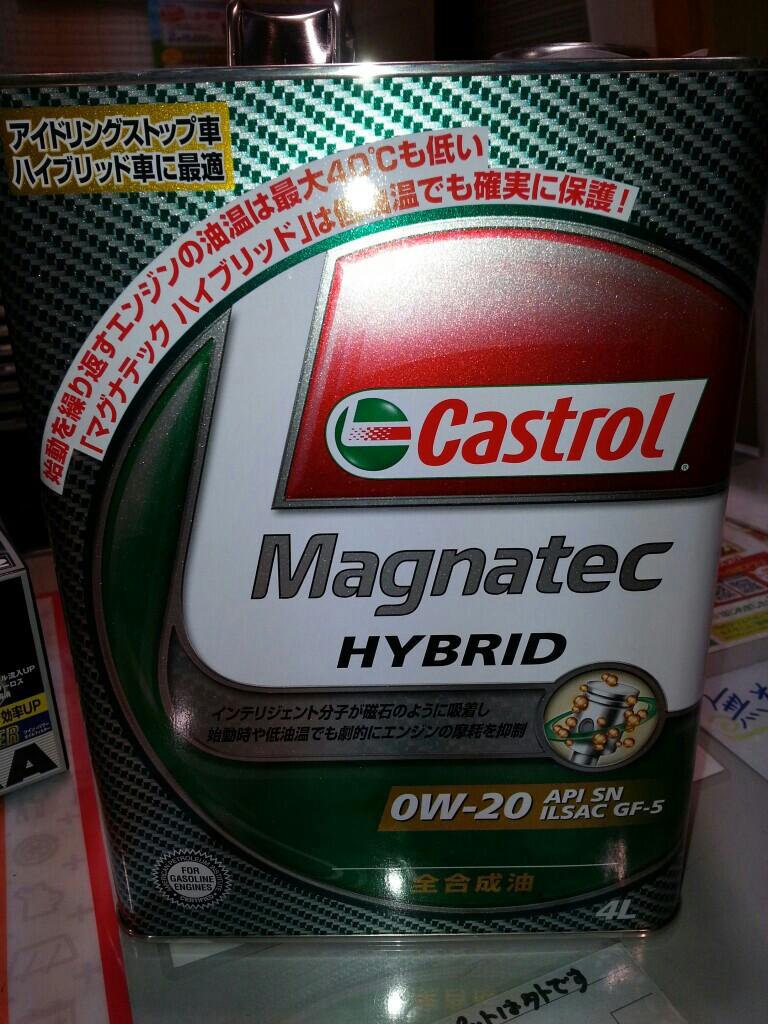 Castrol MAGNATEC HYBRID 0W-20
