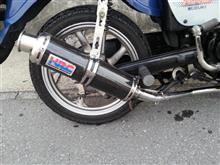 バーディー90HRC HONDA カブ モンキー用カーボンスポーツマフラーの単体画像