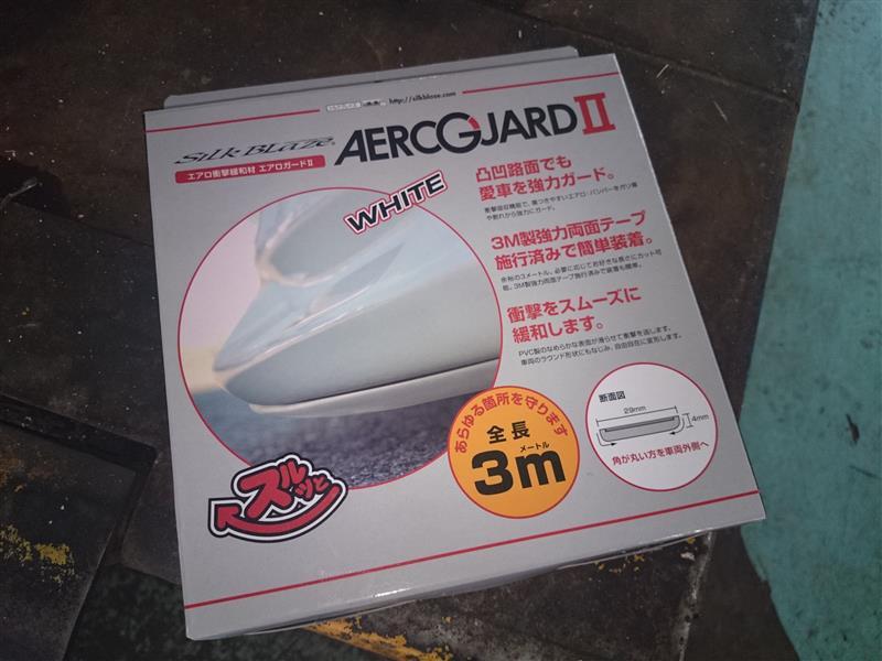 K'spec AERO GUARDⅡ