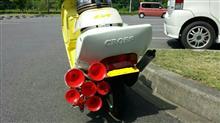 クレージュタクトcross リヤスポの単体画像