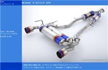フェアレディZPower House amuse R1 TITAN RS-SILENTの単体画像