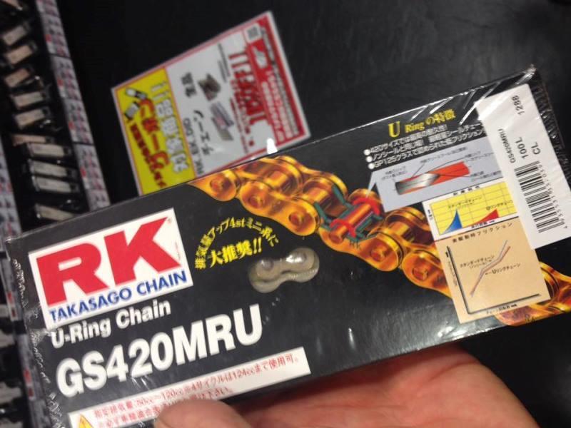 RK GSスーパーゴールドシリーズチェーン  GS420MRU