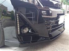アルファード G'sBEVERLY AUTO G's専用 フロントリップスポイラーの全体画像