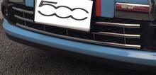 フィアット500 (ハッチバック)COBRA フロントバンパーグリルの単体画像