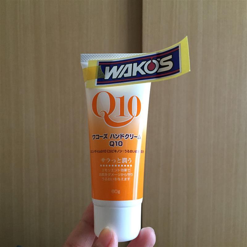 WAKO'S ワコーズハンドクリームQ10