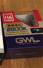 セルボ・モードミラリード GWL エクセレントイエロー h42800Kの単体画像