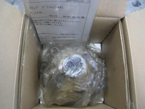 TRD / トヨタテクノクラフト TRD 4ピニオン機械式LSD