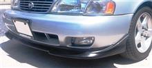 ルキノSTILLEN Nissan 200SX Front Lip Spoilerの単体画像
