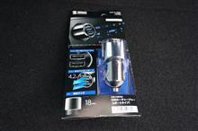 CAR-CHR70U USBカーチャージャー (2ポートタイプ)