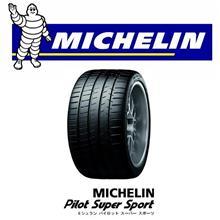 MICHELIN Pilot Super Sport Pilot Super Sport 245/35ZR19