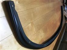 インプレッサ WRX STI不明(アメリカ製) フロントリップスポイラーの単体画像