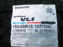 BRIDGESTONE BLIZZAK VL1 195/80R15