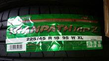 TRANPATH mpZ 225/45R18