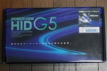 YZF-R3サン自動車工業 POWERVIEW HID G5の単体画像