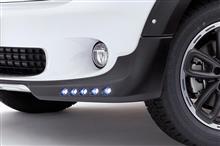 MINI CrossoverJAOS フロントコーナースポイラーの単体画像