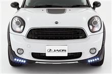 MINI CrossoverJAOS フロントコーナースポイラーの全体画像