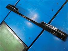 モコ日産(純正) フロントスポイラーの単体画像