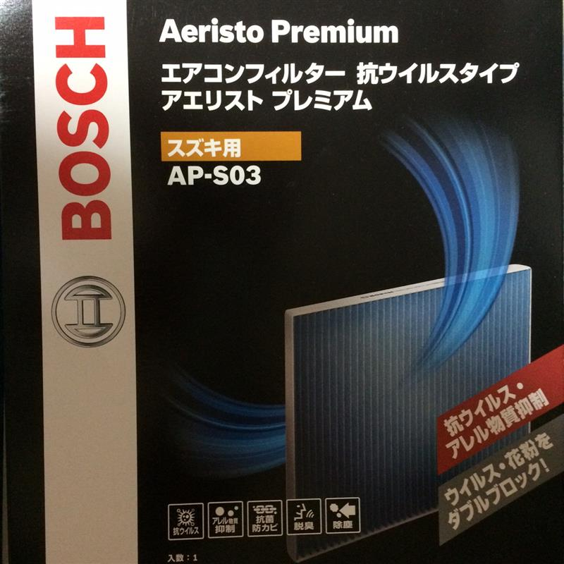 BOSCH Aeristo Premium AP-S03