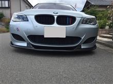 M5メーカー・ブランド不明 フロントカーボンリップスポイラーの全体画像