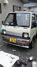 ミニキャブトラック純正品(中古品) 三菱ミニキャブU10V系ブラボー専用フロントバンパーASSY(660cc車用)の全体画像