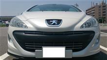 308CC (カブリオレ)プジョー(純正) フロントアンダースポイラーの全体画像