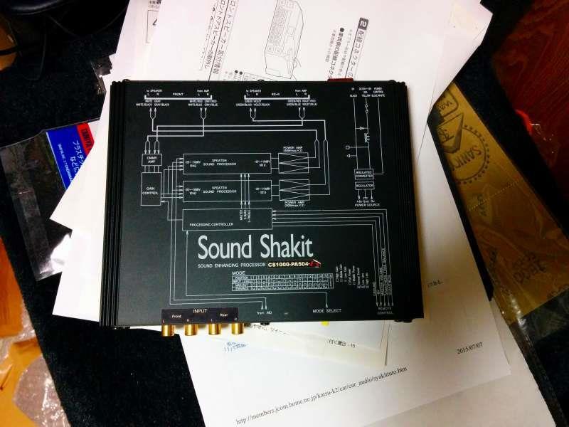 Sound Science SoundShakit CS1000 PA504-R