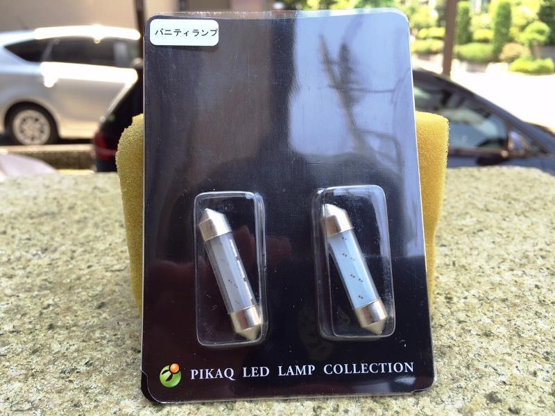 ピカキュウ T10×37mm型 HYPER3chip SMD LED 3連枕型ルームランプ LEDカラー:ホワイト