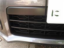 フリードスパイクハイブリッドトヨタ(純正) ロアグリルガーニッシュの全体画像